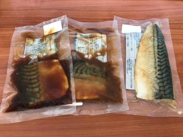 オイシックスの魚惣菜