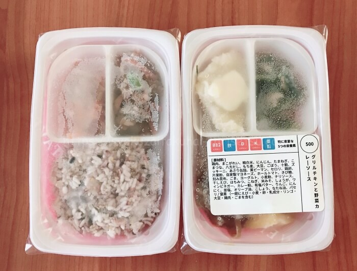 ママの休食のお弁当パッケージ