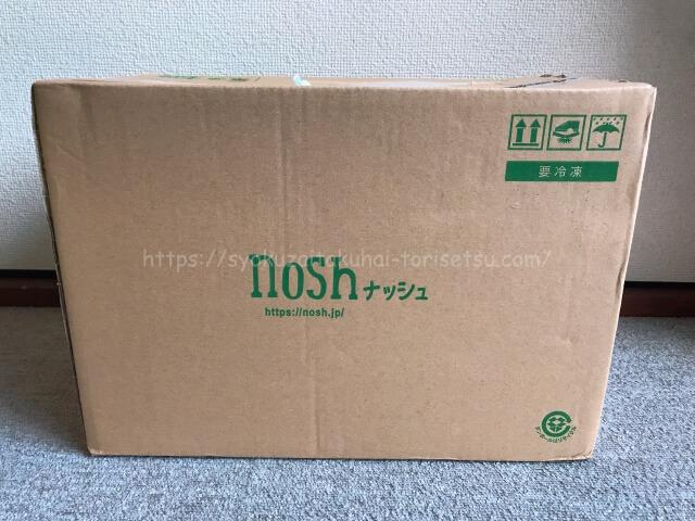 ナッシュの箱