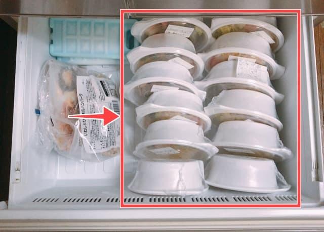 冷蔵庫収納横置き