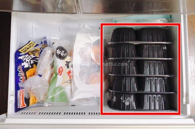 弁当を冷凍庫に入れたところ